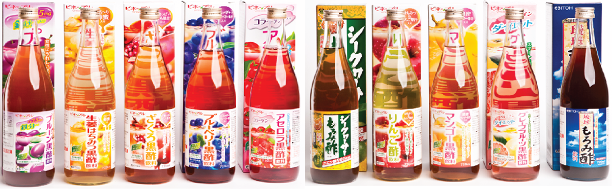 ITOH Plant Enzyme Vinegar Drink