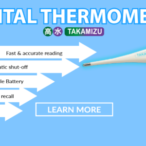 Takamizu Digital Thermometer