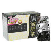 black-genpi-tea-01